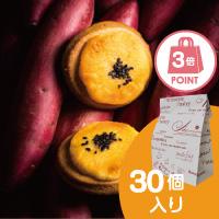 徳島土産(おみやげ / お土産 / みやげ) まとめ買い